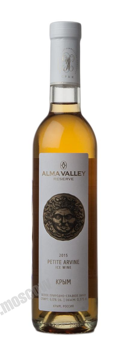 Alma Valley Alma Valley Petite Arvine Ice Wine Reserve Российское вино Альма Валей Петит Арвин Айс Вайн Резерв