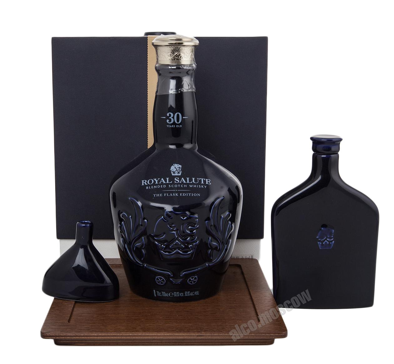 Chivas Regal Виски купаж. Роял Салют 30лет Фласк Эдишн