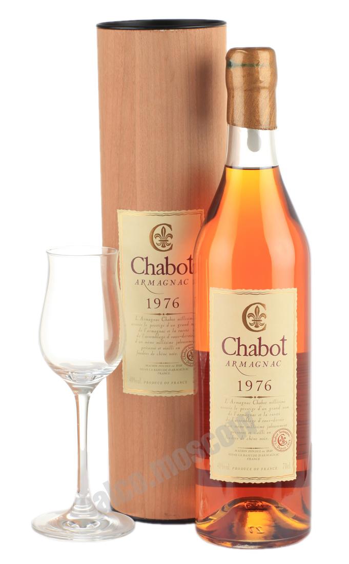 Chabot Арманьяк Chabot 1991 арманьяк Шабо 1991 года