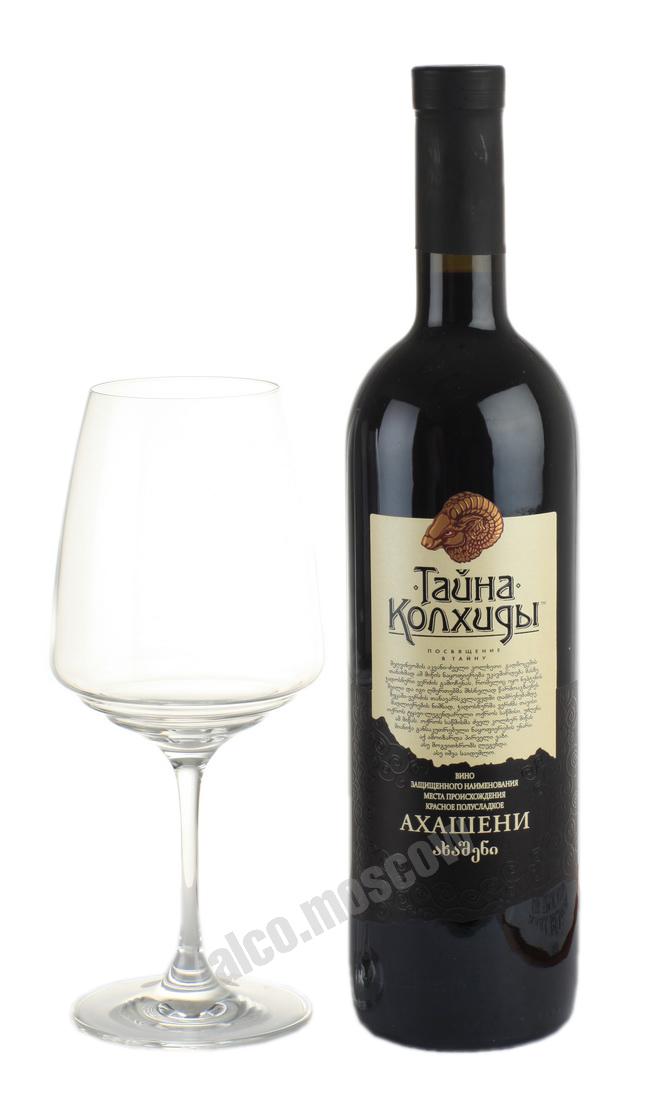 Тайна Колхиды  Taina Kolhidi Akhasheni грузинское вино Тайна Колхиды Ахашени