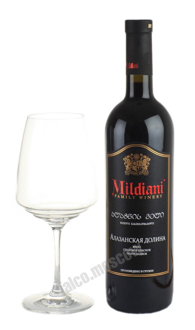 Mildiani Mildiani Alazani Valley Red Semi Sweet Алазанская Долина Красное Полусладкое