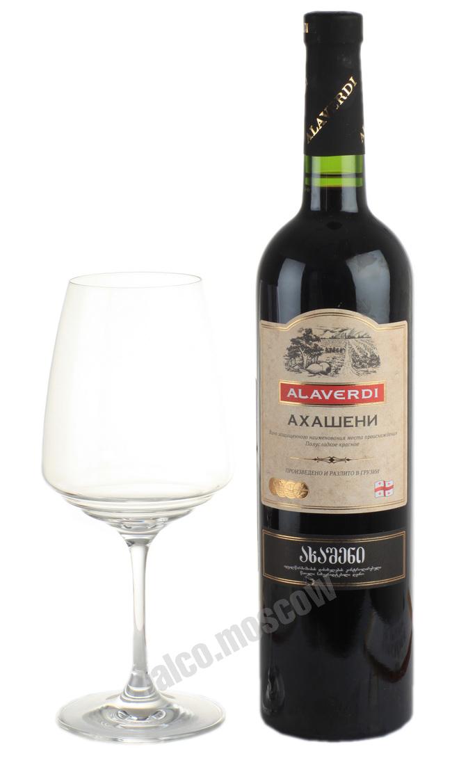 Alaverdi Alaverdi Akhasheni грузинское вино Алаверди Ахашени