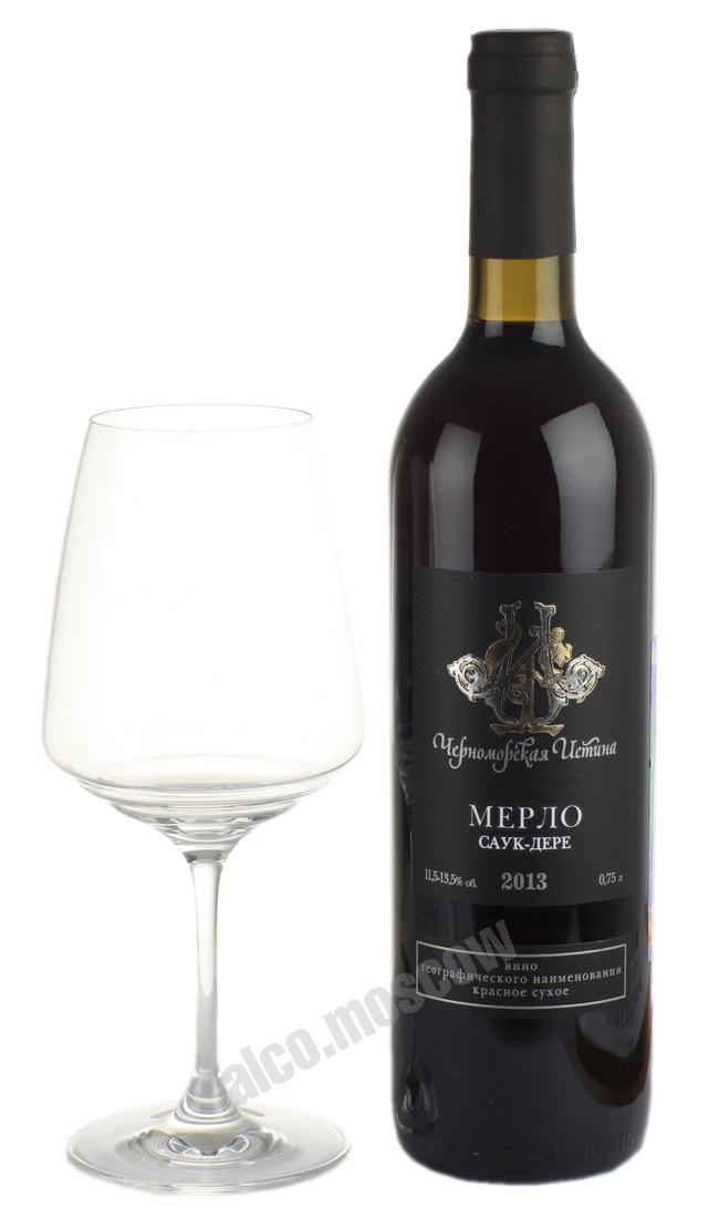 Черноморская Истина Chernomorskaya Istina Merlot Sauk-Dere Российское Вино Черноморская Истина Мерло Саук-Дере