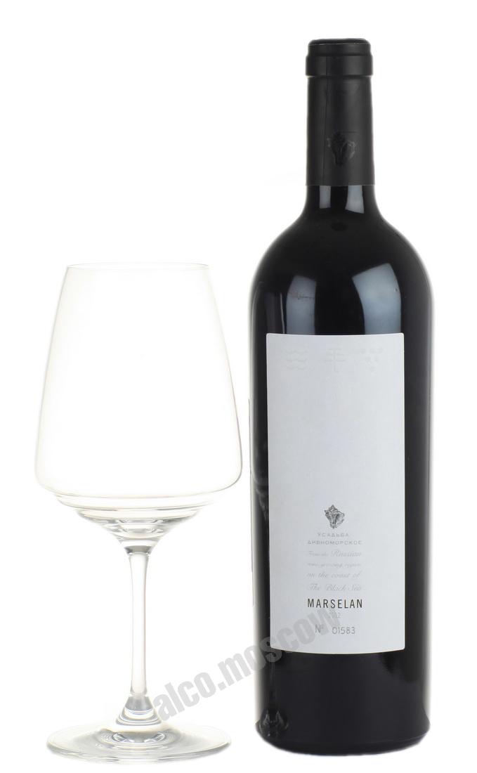 Усадьба Дивноморское Usadba Divnomorskoe Marselan российское вино Усадьба Дивноморское Марселан