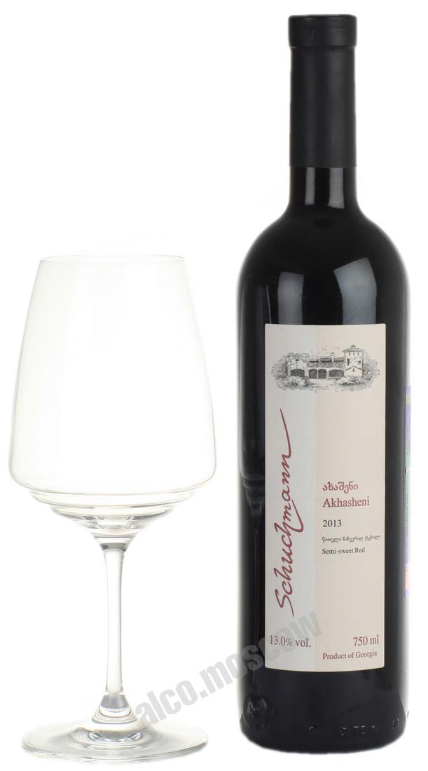 Schuchmann Wines Schuchmann Wines Akhasheni 2013 грузинское вино Шухманн Ваинс Ахашени 2013