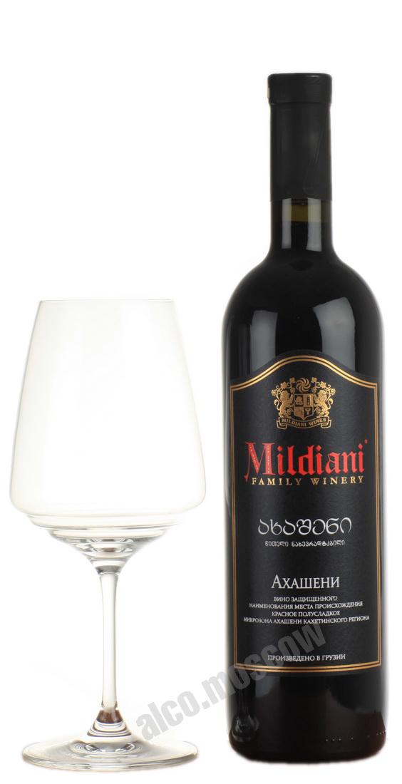 Mildiani Mildiani Akhasheni грузинское вино Милдиани Ахашени