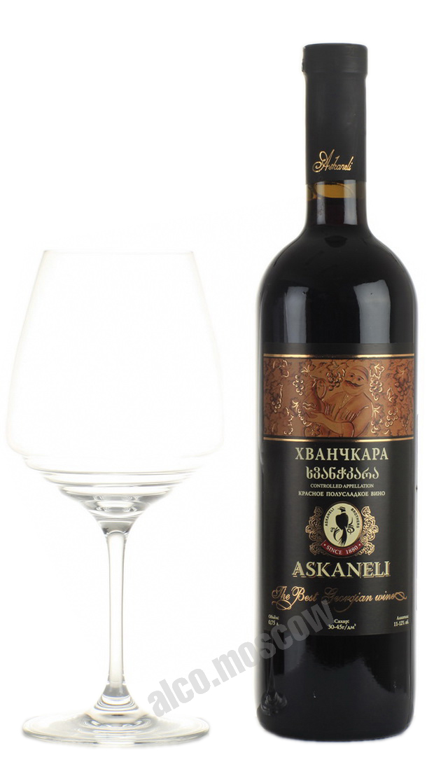 Askaneli  Askaneli Khvanchkara Грузинское вино Асканели Хванчкара