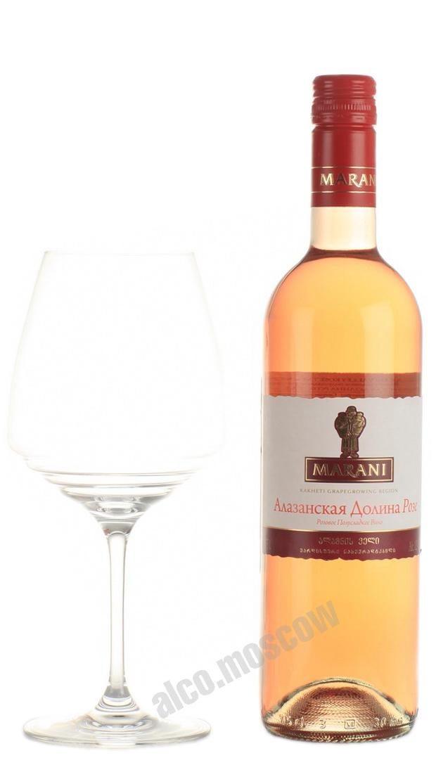 Marani Marani Alazani Valley Грузинское вино Марани Алазанская Долина