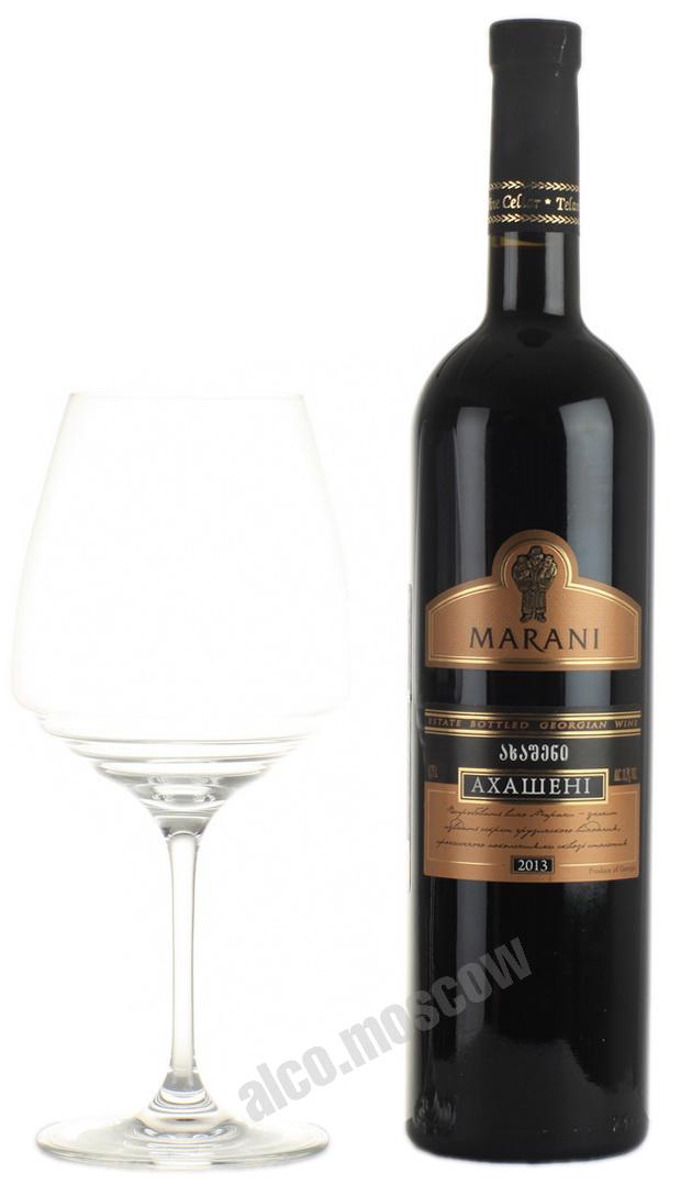 Marani Marani Ahasheni Грузинское вино Марани Ахашени
