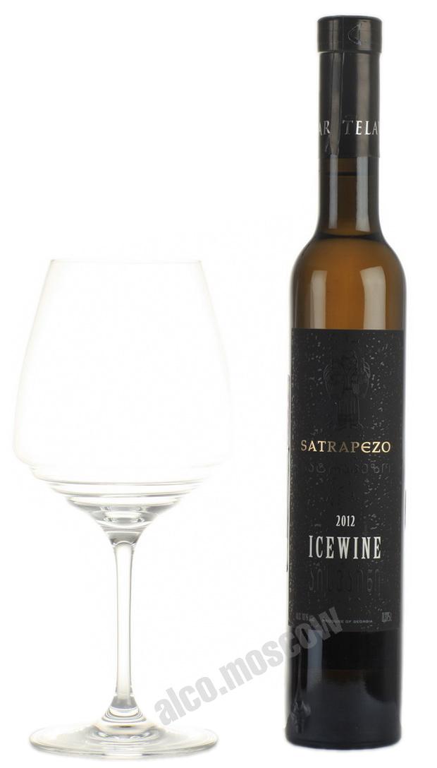 Satrapezo Satrapezo Icewine Грузинское вино Сатрапезо Айсвайн