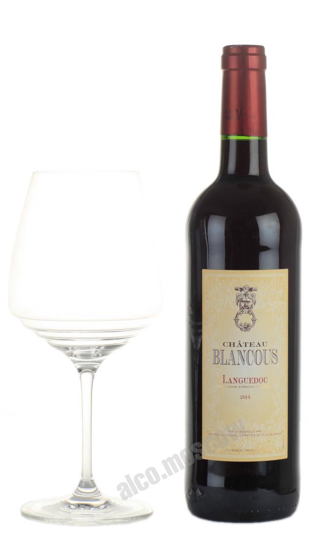 Chateau Blancous Chateau Blancous Coteaux du Ladonguec Французское вино Шато Бланкус Кото дю Лангедок