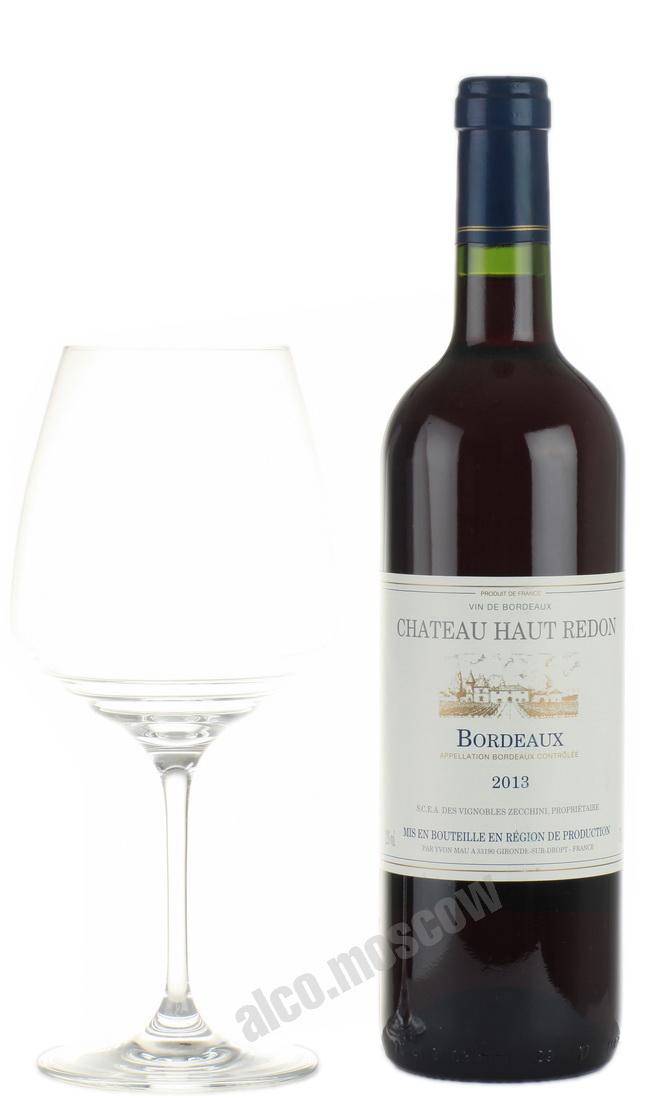 Yvon Mau Chateau Haut Redon Французское вино Шато О Редон