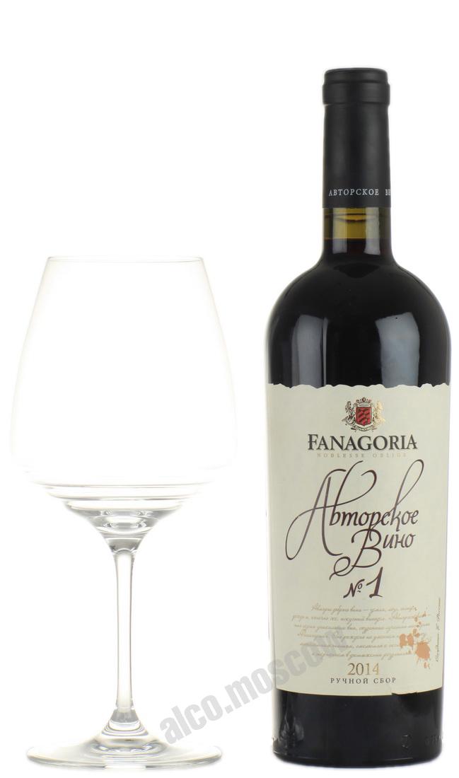 Фанагория Avtorskoe vino 1 Российское вино Авторское вино 1