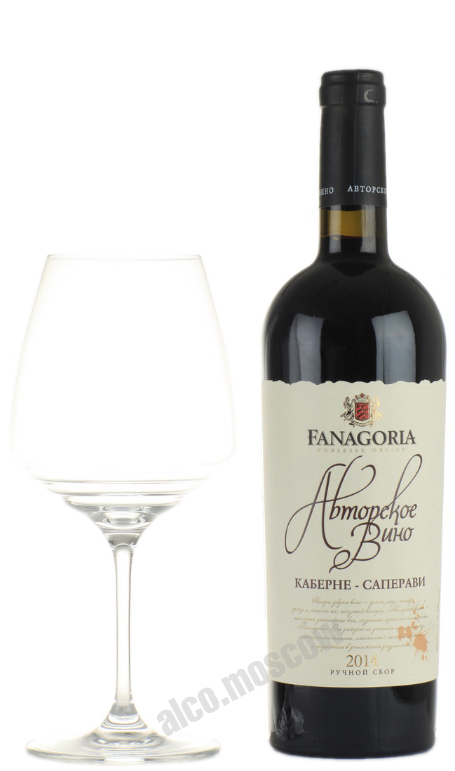 Фанагория Fanagoria Cabernet-Saperavi Российское вино Фанагория Каберне-Саперави