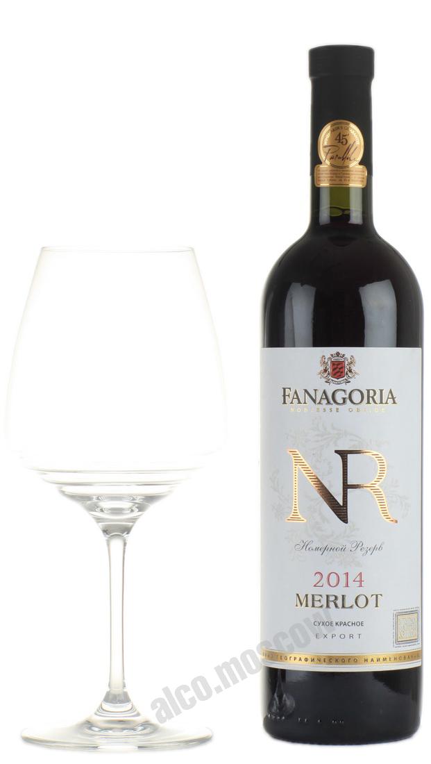 Фанагория Nomernoy Reserve Merlot Российское вино Номерной Резерв Мерло