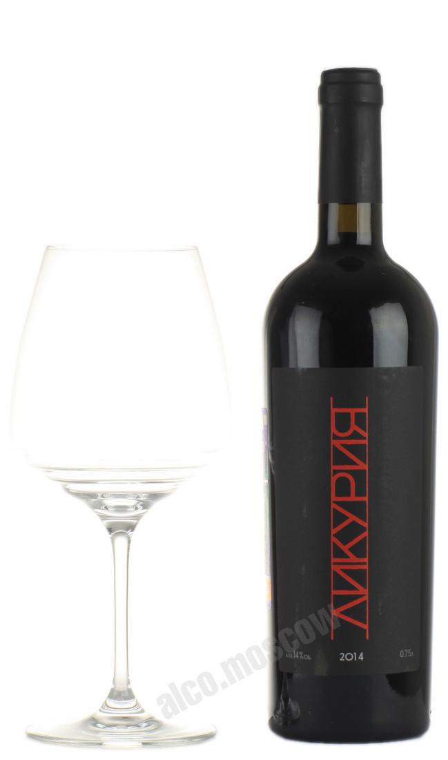 Ликурия Likuria Российское вино Ликурия 0.75 красное