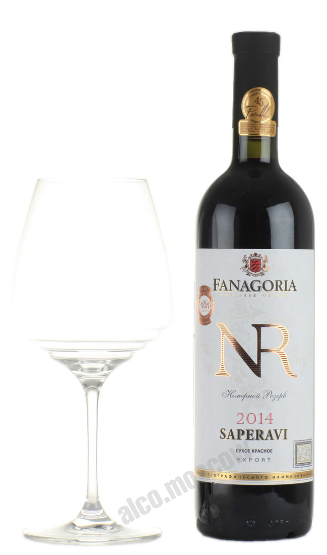 Фанагория Fanagoria Nomernoy Reserve Saperavi Российское вино Фанагория Номерной Резерв Саперави