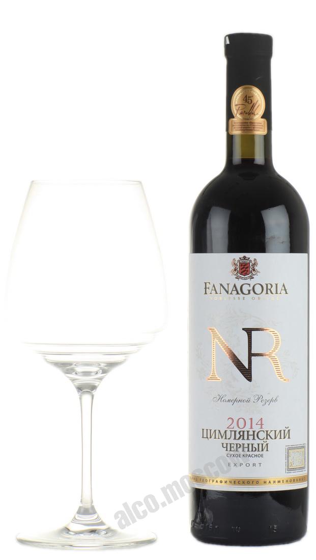 Фанагория Fanagoria Nomernoy Reserve Cimlianskiy Cherniy Российское вино Фанагория Номерной Резерв Цимлянский Черный