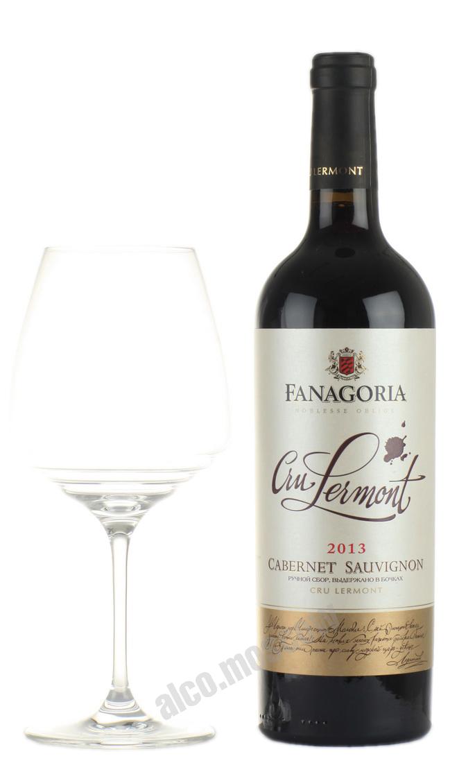 Фанагория Cru Lermont Cabernet-Sauvignon Российское вино Крю Лермонт Каберне-Совиньон