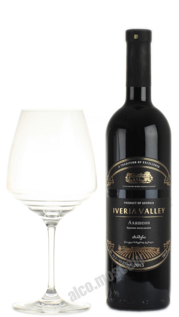 Iveria Valley Вино Iveria Valley Akhasheni Иверия Валлей Ахашени