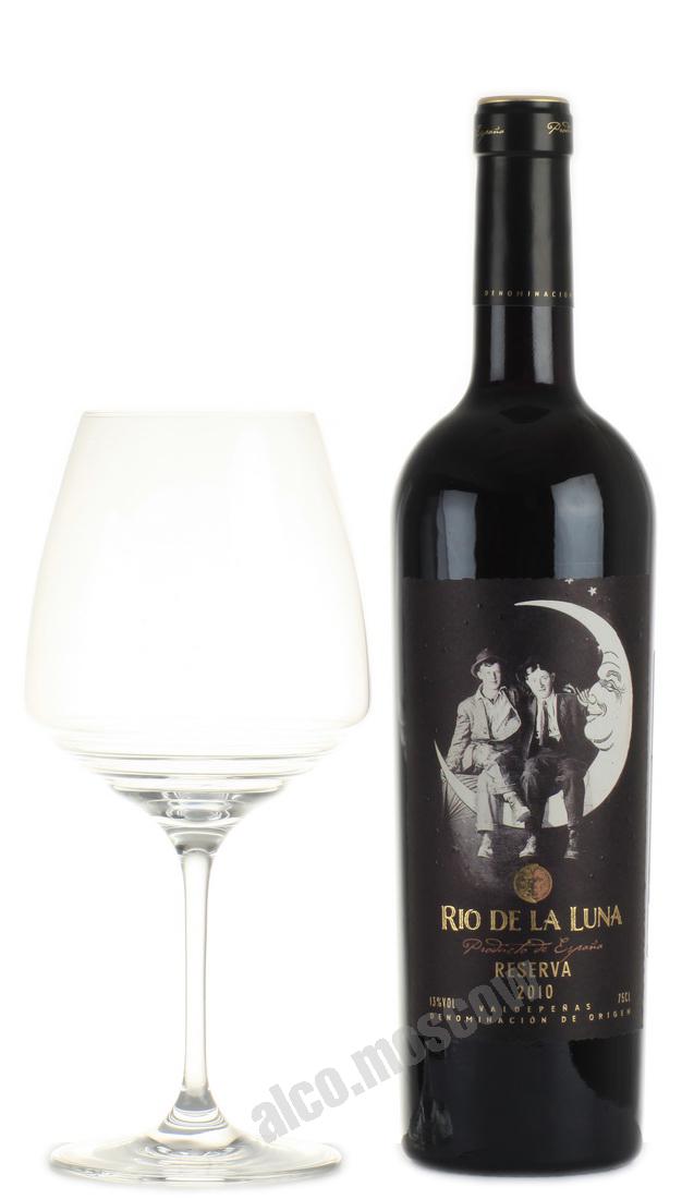 Rio de la Luna Rio de la Luna Reserva Испанское вино Рио де ла Луна Резерва