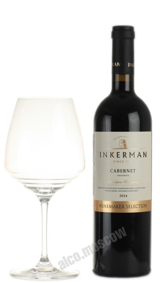 Inkerman Inkerman Cabernet Российское вино Инкерман Каберне
