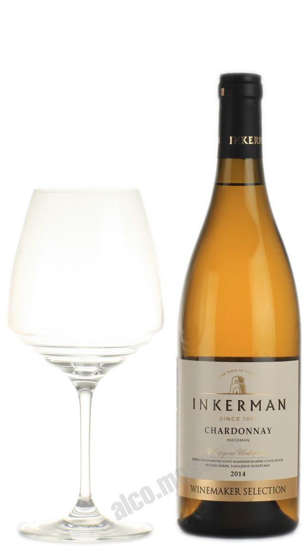 Inkerman Inkerman Chardonnay Российское вино Инкерман Шардоне