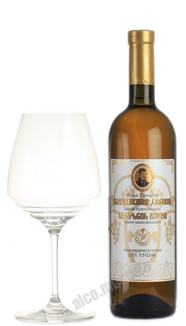 Tevadze Tevadze Alazani Valley White Грузинское вино Тевадзе Алазанская Долина Белое