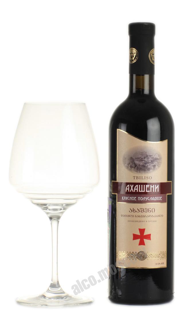 Tbiliso Tbiliso Akhasheni Грузинское вино Тбилисо Ахашени