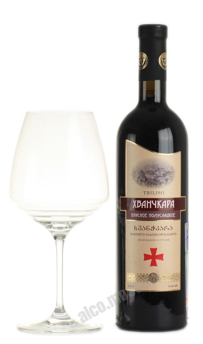 Tbiliso Tbiliso Khvanchkara Грузинское вино Тбилисо Хванчкара