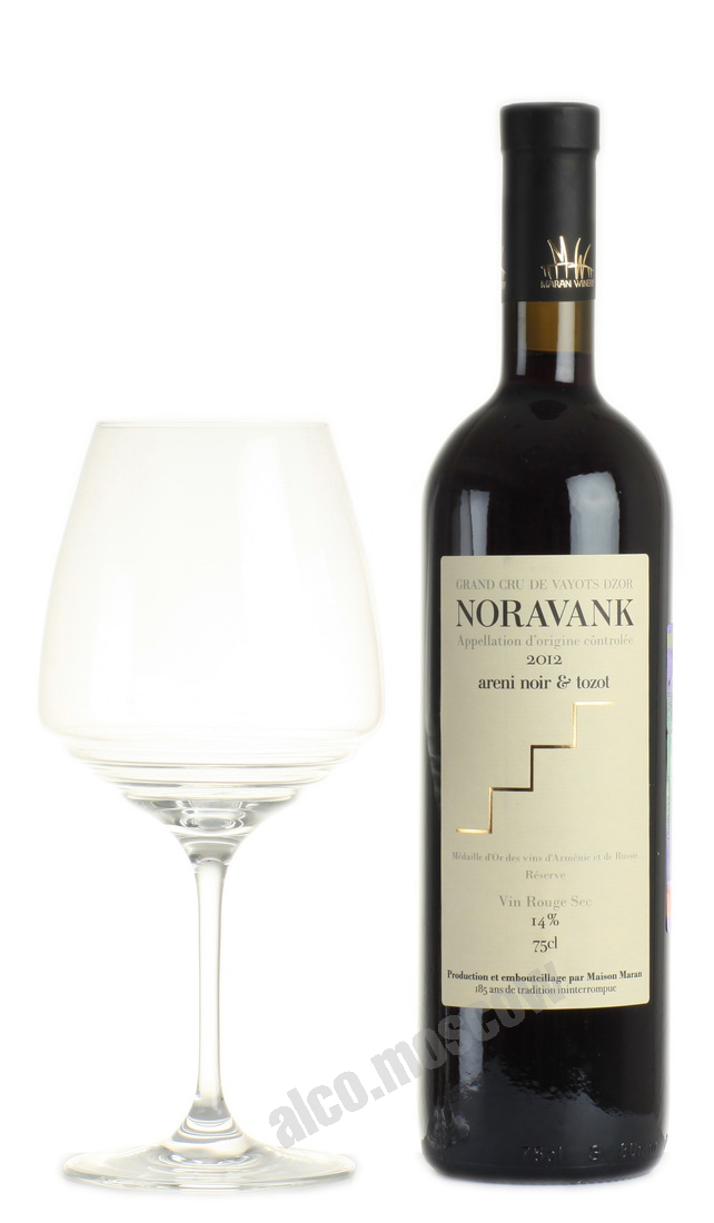 Maran Noravank 2012 армянское вино Нораванк  2012