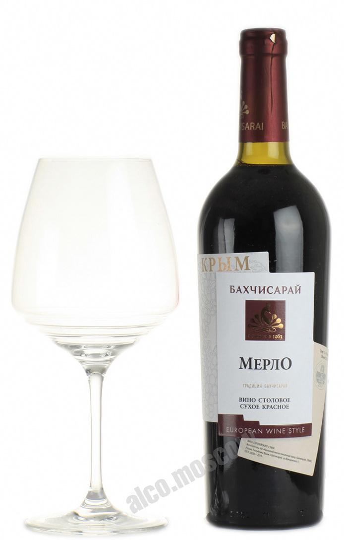 Бахчисарай  Вино Бахчисарай Мерло