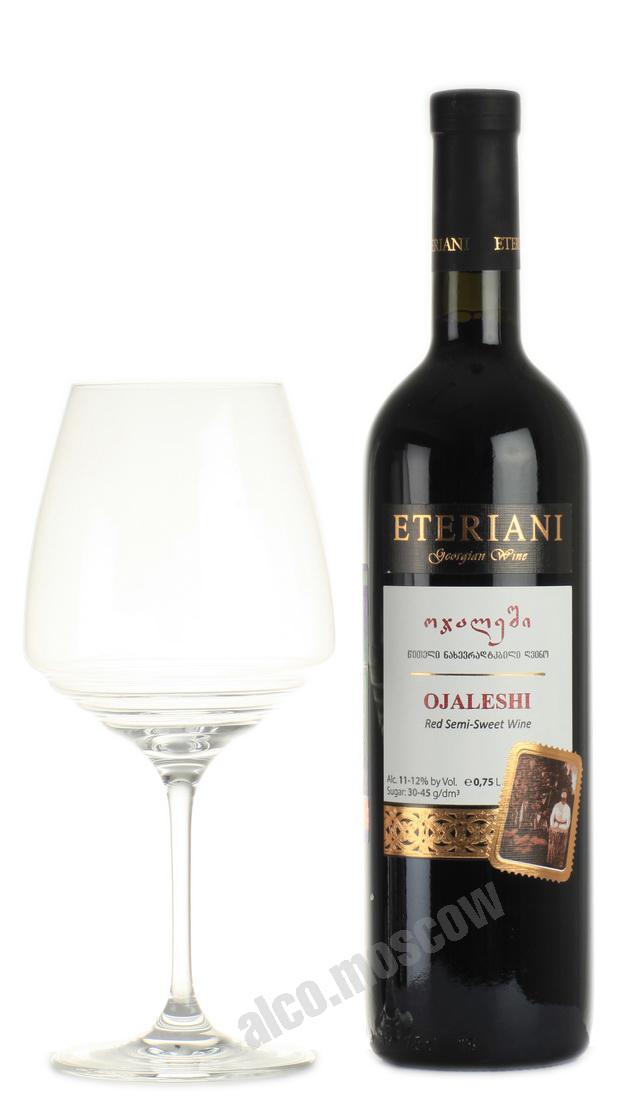 Eteriani Eteriani Ojaleshi грузинское вино Этериани Оджалеши