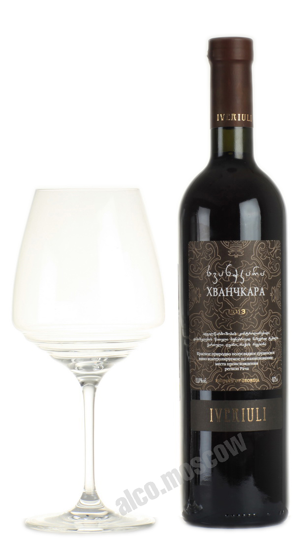 Iveriuli  Iveriuli Khvanchkara грузинское вино Ивериули Хванчкара