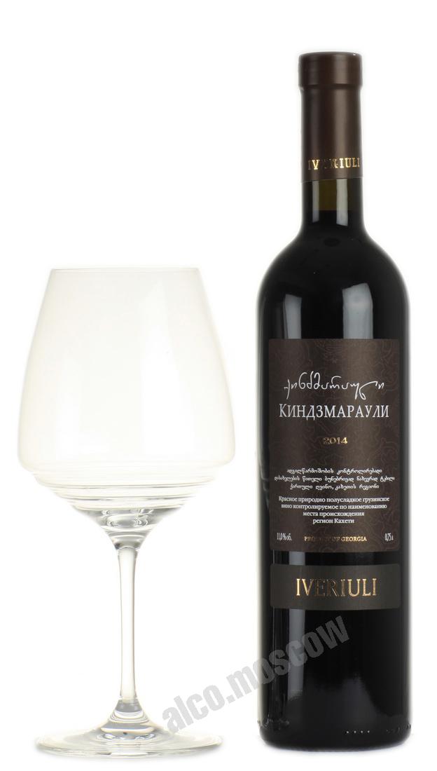 Iveriuli  Iveriuli Kindzmarauli грузинское вино Ивериули Киндзмараули