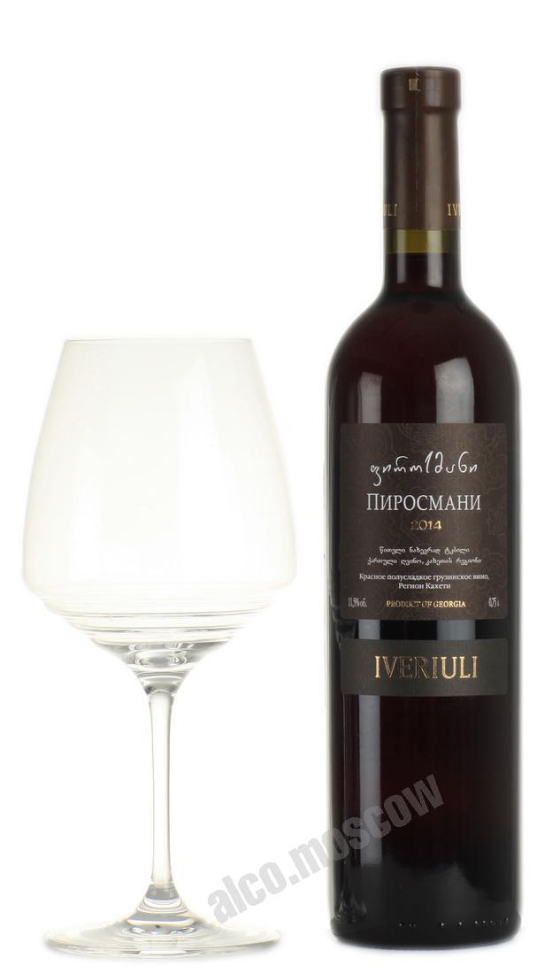 Iveriuli  Iveriuli Pirosmani грузинское вино Пиросмани Ивериули