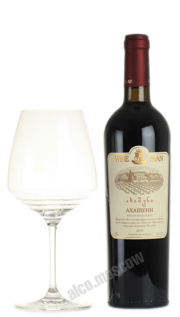 Wineman Wineman Akhasheni грузинское вино Вайнмен Ахашени