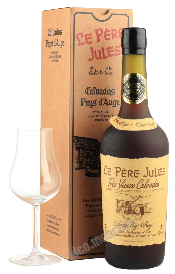 Le Pere Jules Le Pere Jules Tres Vieux Pays d`Auge Reserve 40 years кальвадос Ле Пэр Жюль Тре Вье Пэи д`Ож Резерв 40 лет