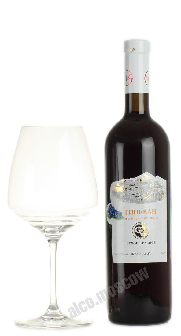 Ginevan  Ginevan Areni армянское вино Гиневан Арени