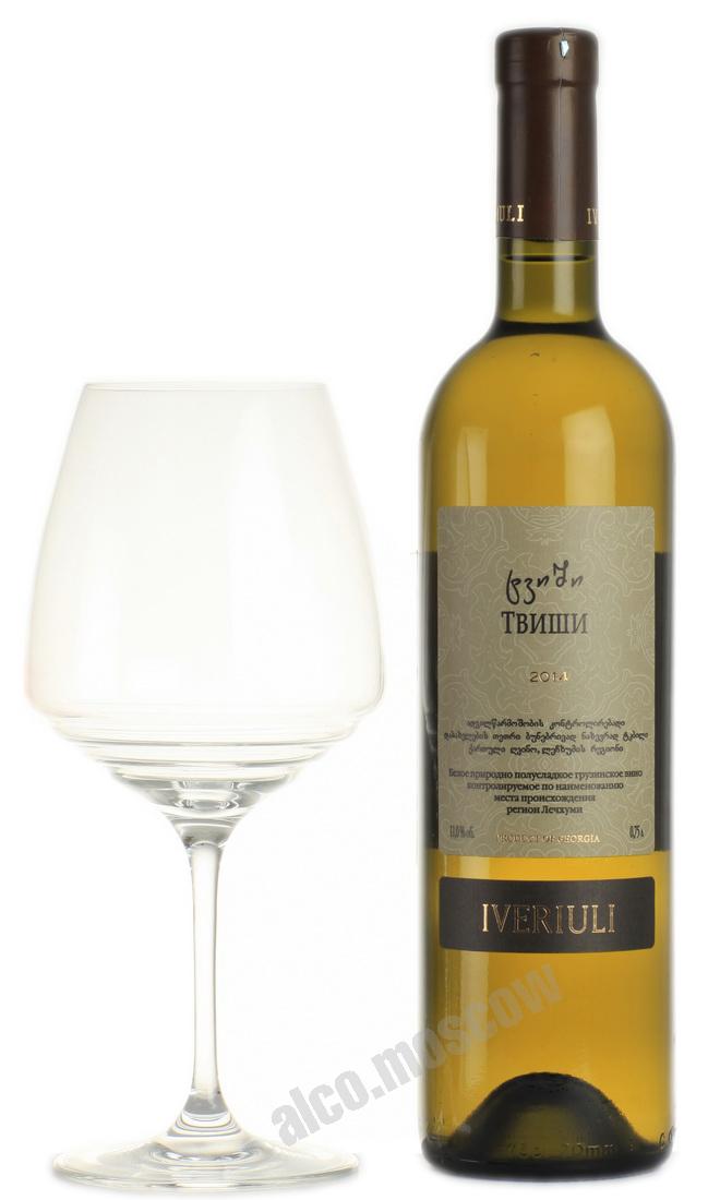 Iveriuli  Iveriuli Tvishi грузинское вино Ивериули Твиши