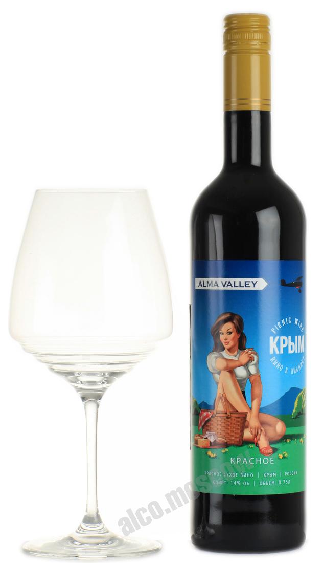 Alma Valley Alma Valley Picnic Российское вино Алма Велли Пикник
