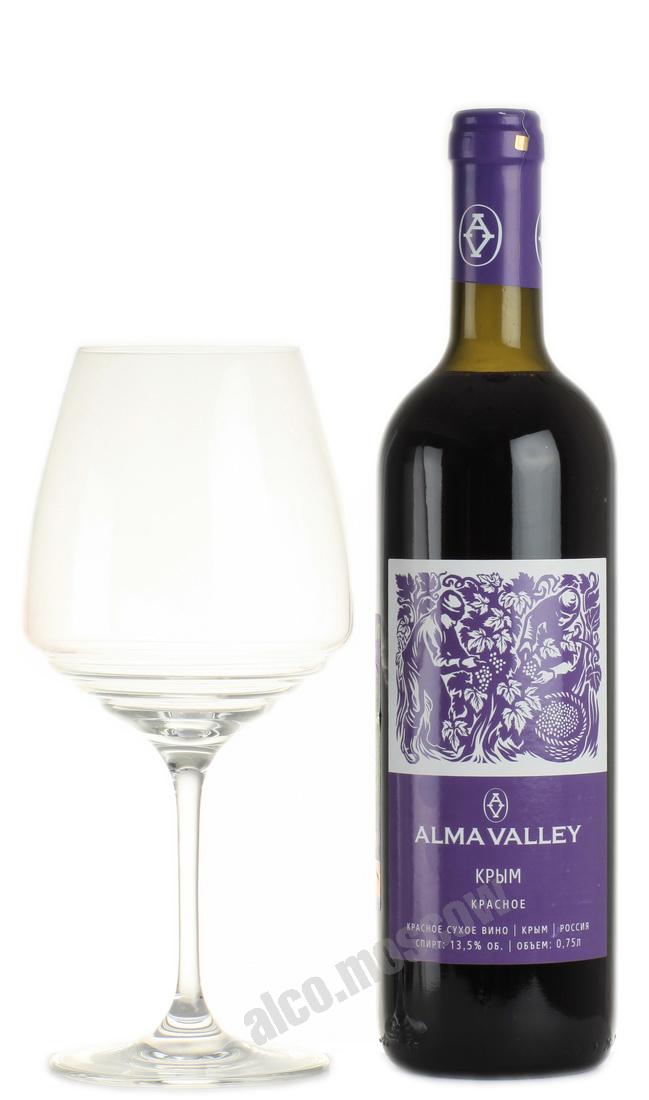 Alma Valley Alma Valley Red Российское вино Алма Велли Красное