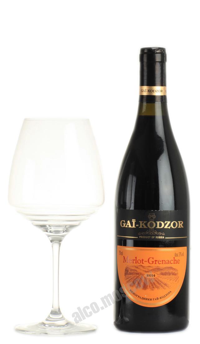 Gai-Kodzor Gai-Kodzor Merlot-Grenache Российское Вино Гай-Кодзор Мерло-Гренаш