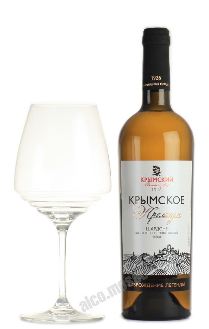 Белые сухие вина крыма