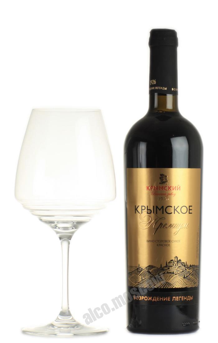 Крымский Винный Завод 1926 Вино Крымское Премиум красное сухое