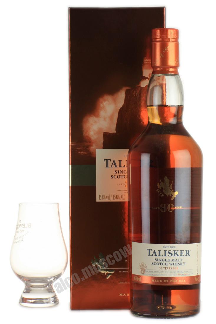 Talisker Talisker 30 years шотландский виски Талискер 30 лет