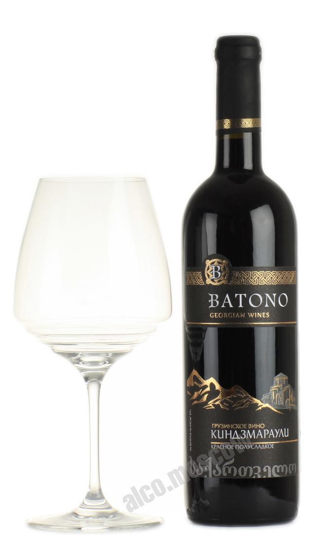 Batono Batono Kindzmarauli Грузинское вино Батоно Киндзмараули