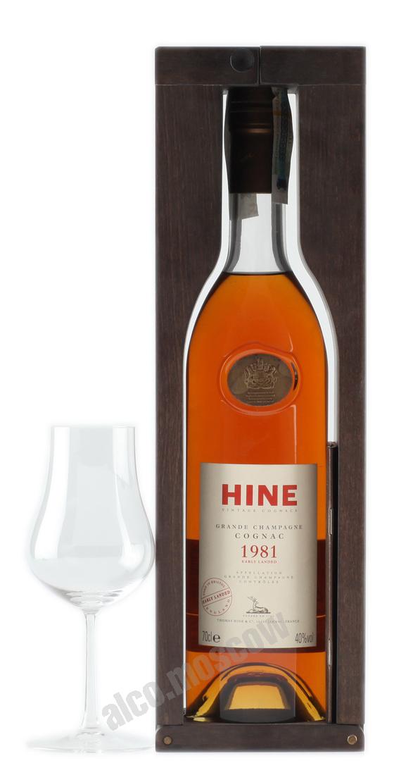 Hine Коньяк Hine 1981 коньяк Хайн 1981 года