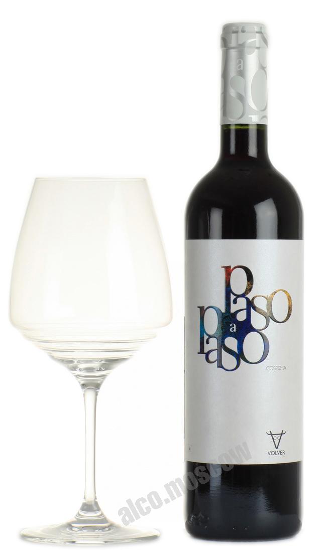 Paso a Paso Paso a Paso Cosecha Испанское вино Пасо а Пасо Косеча