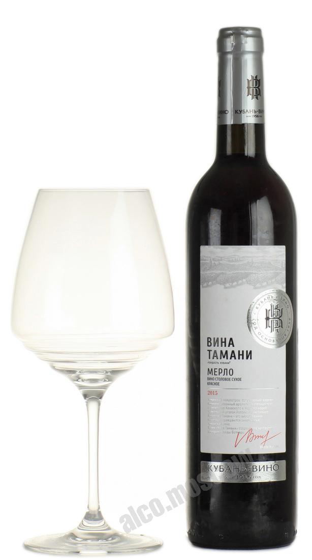 Вина Тамани Российское вино Вина Тамани Мерло красное сухое